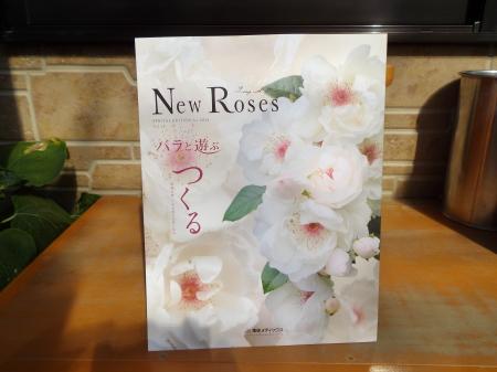 NewRoses2013