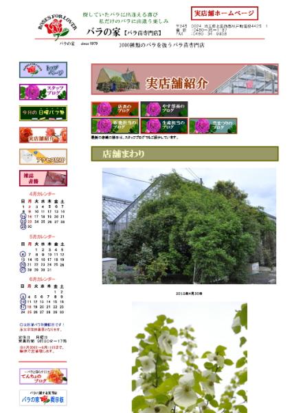 image_20120508191832.jpg