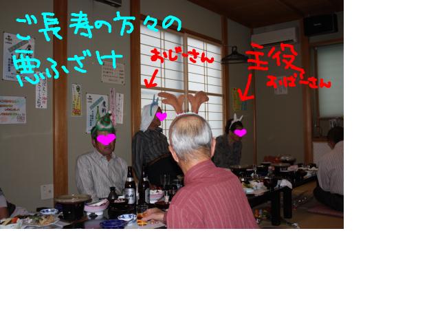snap_baron20101214_201211202910.jpg
