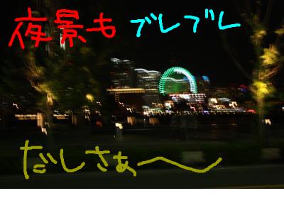 snap_baron20101214_201291141232.jpg