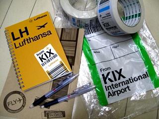 kix goods
