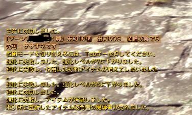 DN 2012-11-22 17-10-52 Thu