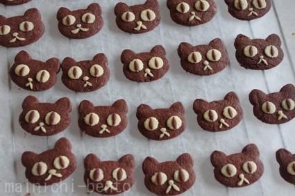 halloween-blackcats.jpg