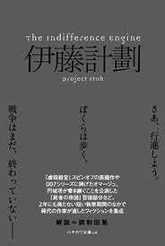 blog20120927 (16)