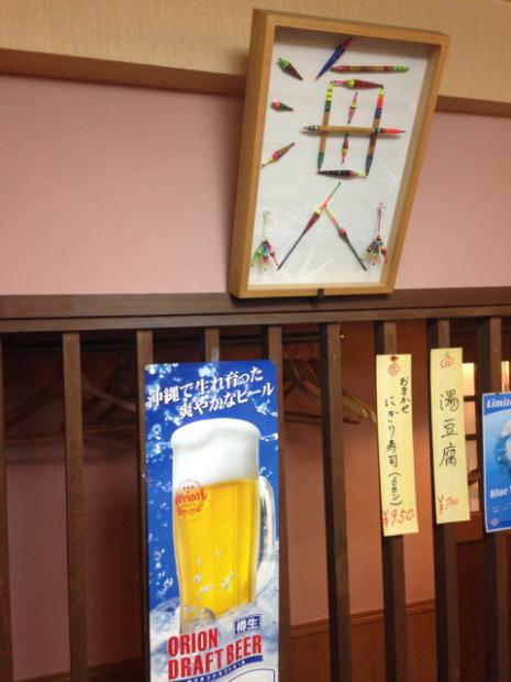 okinawanight008.jpg