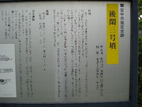 DSC03345b.jpg