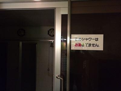 20141212fu3.jpg