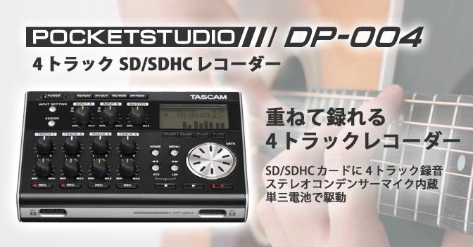 DP-004.jpg