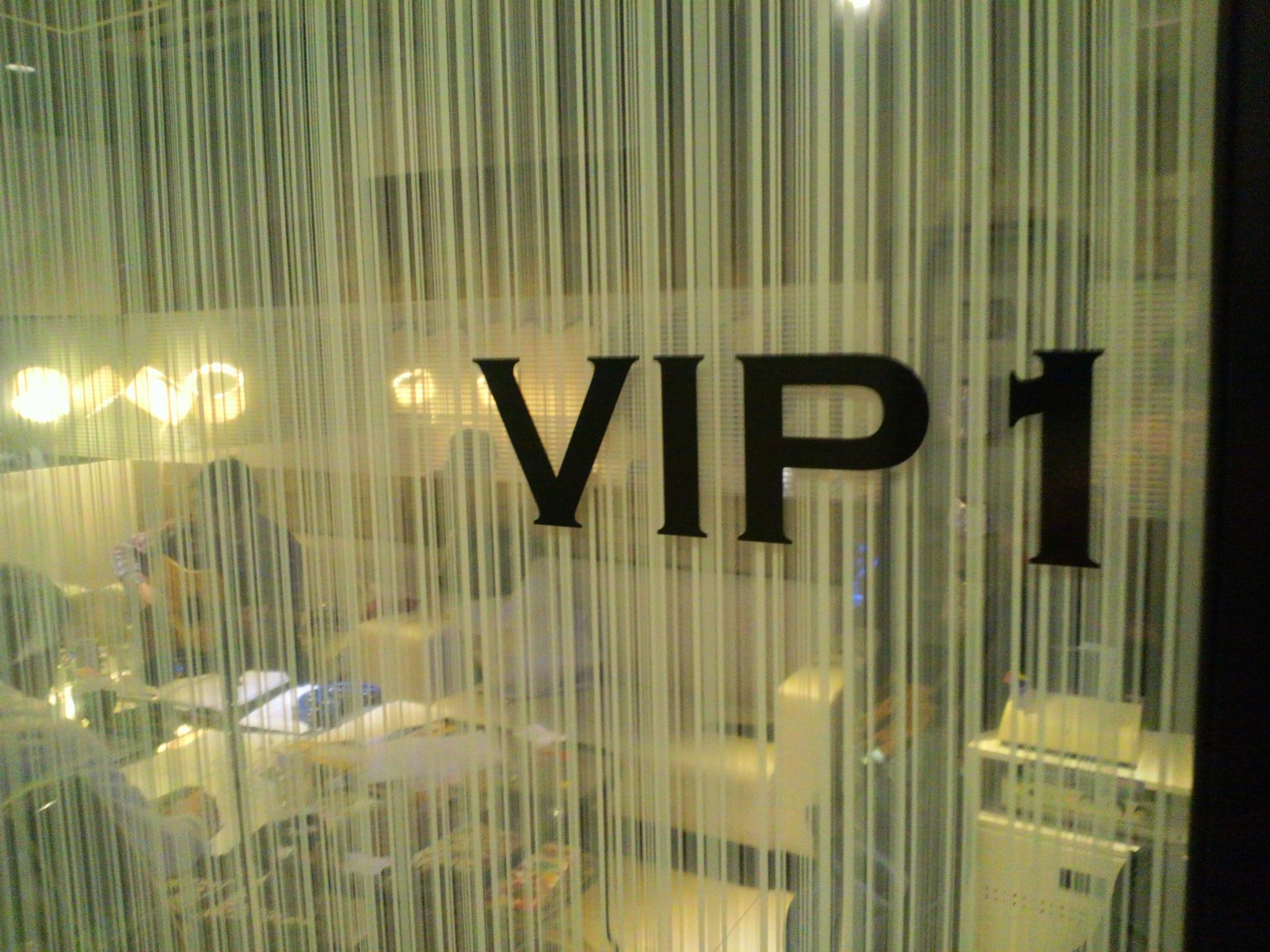 VIP01.jpg