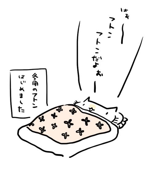 20141021a.jpg