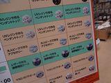 DSC01109_R.jpg