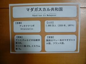 P1080415 (300x225)