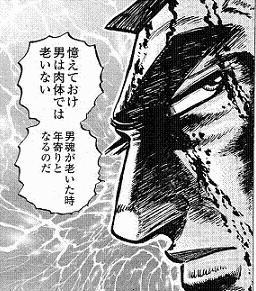 kiwame120630-2