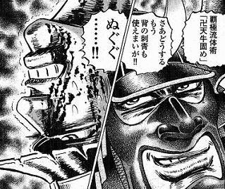 kiwame121025-3