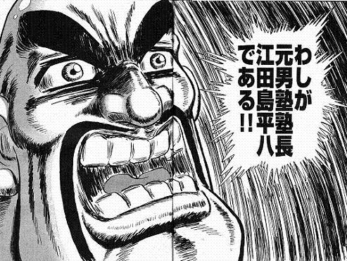 kiwame121117-1