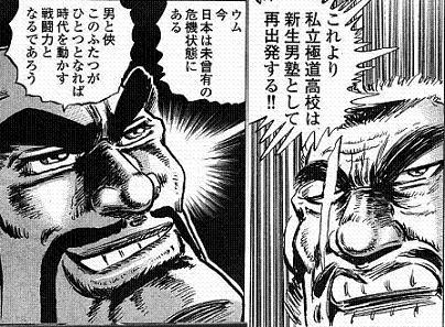 kiwame121117-2