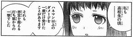 saki120712-1