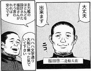 yamato120814-