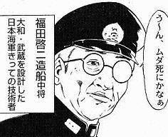 yamato120814