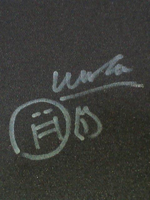 UMEBA.jpg