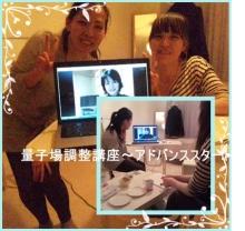 目黒4分美とヒーリングのサロン「YUKIRARI☆」 ビューティーセラピスト☆関谷由紀子