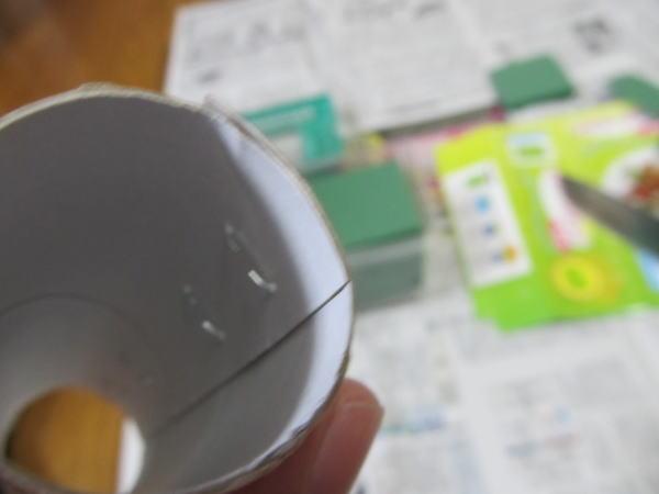 芯の加工-2