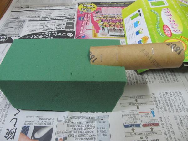 蛹室作製-1