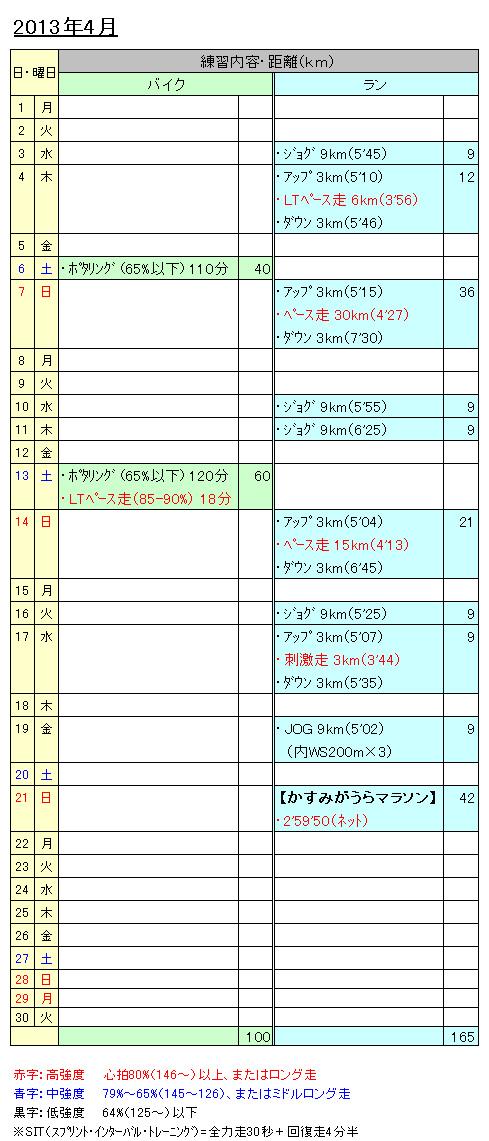 20130530173612a0f.jpg