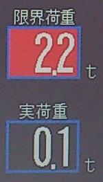 KATOさん6