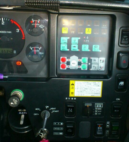 SL650アウトリガ