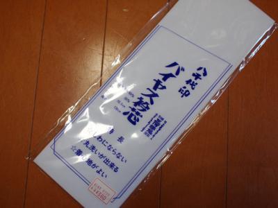 P1137445.jpg