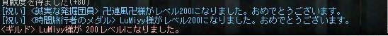 kiritori.jpg