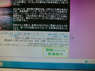 CIMG2107.jpg