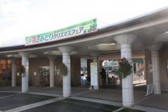入園口_convert_20121206162647