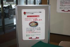 料理_convert_20121206163040