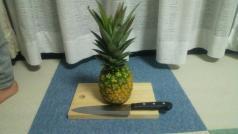 パイナップル準備