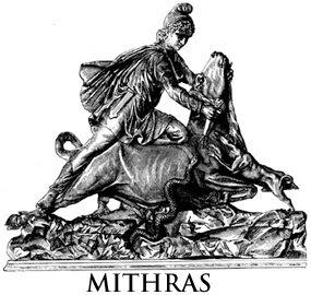 Mithras_ミトラ教