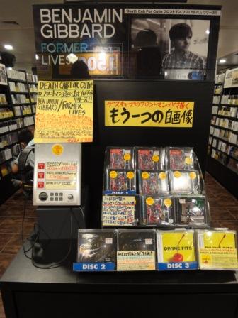 TOWER渋谷
