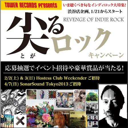尖るロック1CD POP