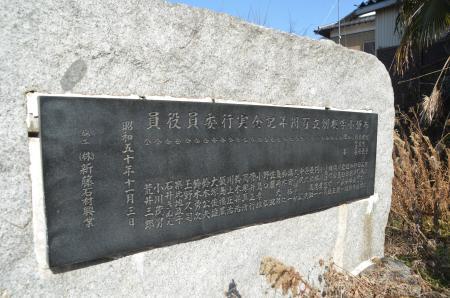 20140124布鎌小学校東分光09