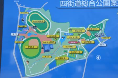 20140128四街道総合公園04