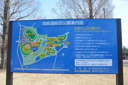 20140128四街道総合公園03