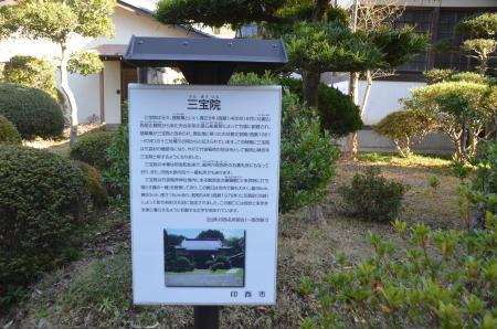 20140131いんざい七福神②05