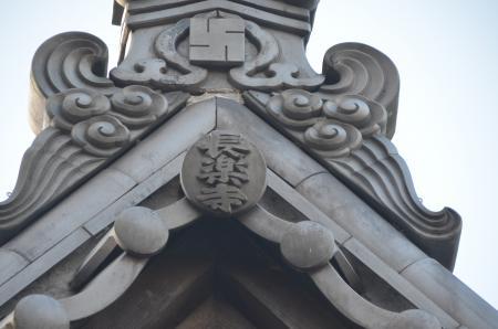 20140131いんざい七福神⑤06