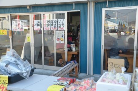 20140201清水漁港02