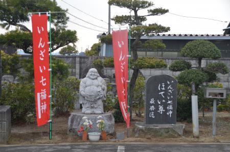 20140202いんざい七福神⑥01