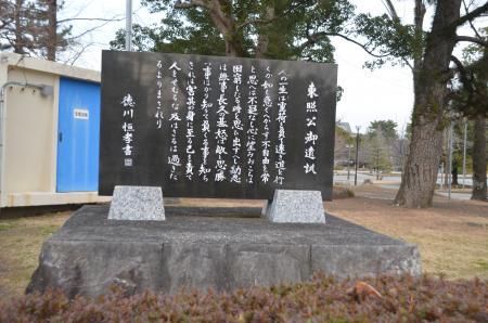 20140201駿府城址18