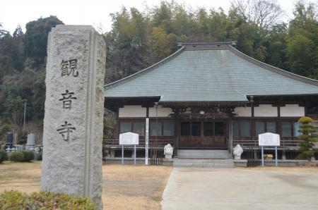 20140202いんざい七福神⑦16