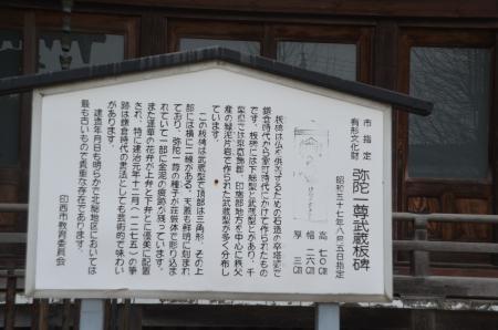 20140202いんざい七福神⑦13