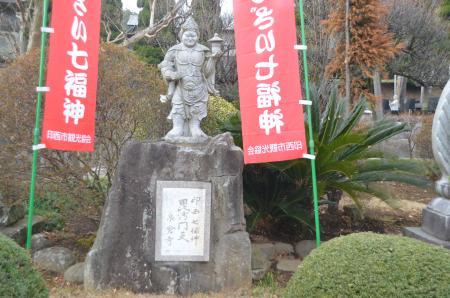 20140202いんざい七福神⑧04